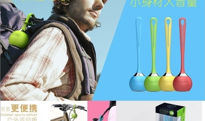 Isounder, Outdoor Bluetooth Speakers For Your Hands-free Music Listening